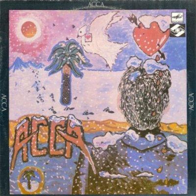 АССА - Музыка из фильма 1987