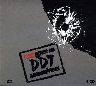 ДДТ - Время ДДТ 2002 (видео)