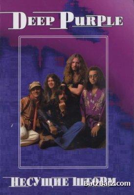 Deep Purple. Несущие шторм. том 3