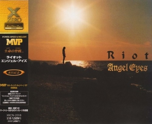 Riot - Angal Eyes (EP, Japanise Edition 1997)  Lossless+mp3