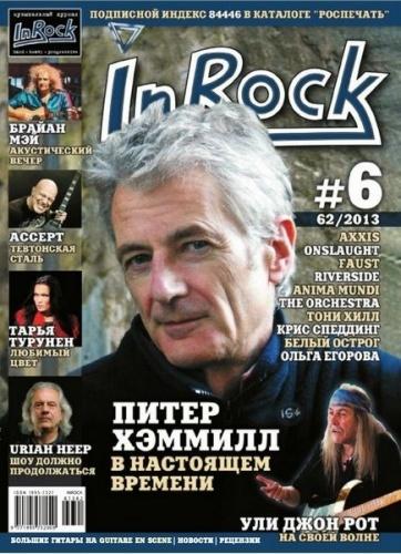 Журнал InRock – Ноябрь-Декабрь 2013