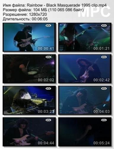 Rainbow - Black Masquerade 1995 (Live)