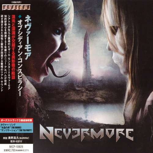 Nevermore - The Obsidian Conspiracy (Japanese Edition) 2010 (Lossless + Mp3)