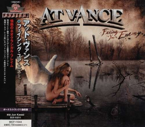 At Vance - Facing Your Enemy (Japanese Edition) 2012 (Lossless)