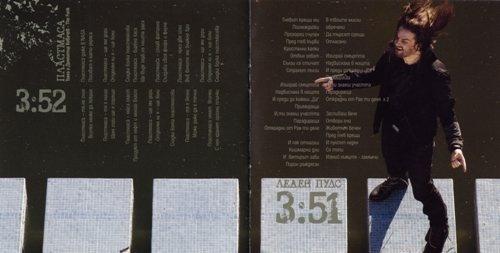 Тома Здравков - Герой (2008) [Lossless+Mp3]