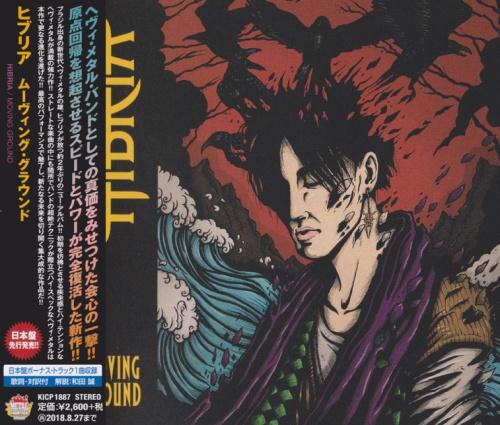 Hibria - Moving Ground (Japanese Ed.) 2018