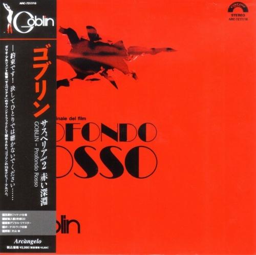 Goblin - Colonna Sonora Originale del Film Profondo Rosso (Original Soundtrack) (1975) [Japan, 2007] Lossless