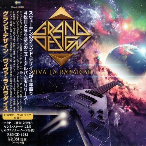 Grand Design - Viva La Paradise (Japanese Ed.) 2018