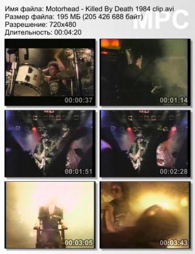 Motorhead - Killed By Death 1984