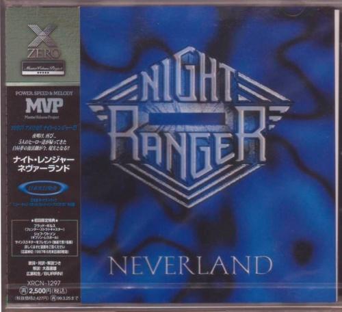 Night Ranger - Neverland (1997) (LOSSLESS)