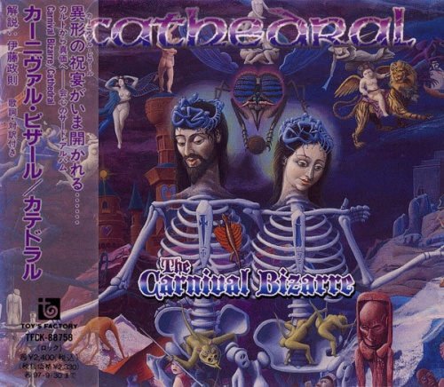 Cathedral - The Carnival Bizarre (1995) (LOSSLESS)