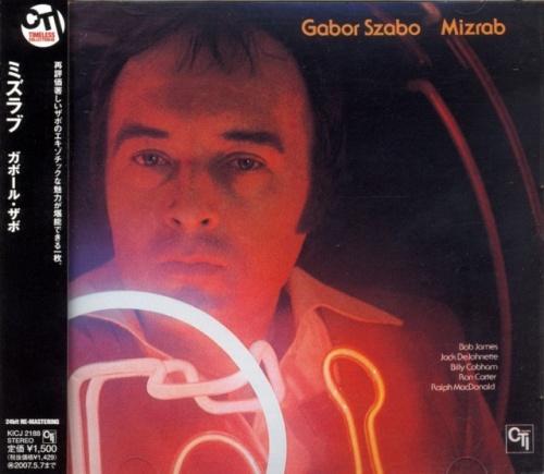 Gabor Szabo - Mizrab (1972) (Japan Remastered, 2007) Lossless