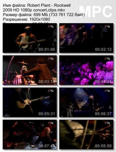 Robert Plant - Rockwell 2009