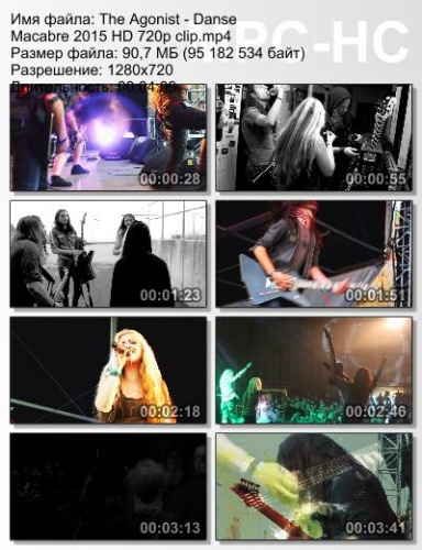 The Agonist - Danse Macabre 2015