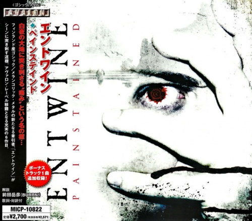 Entwine - Painstained (2009) (LOSSLESS)