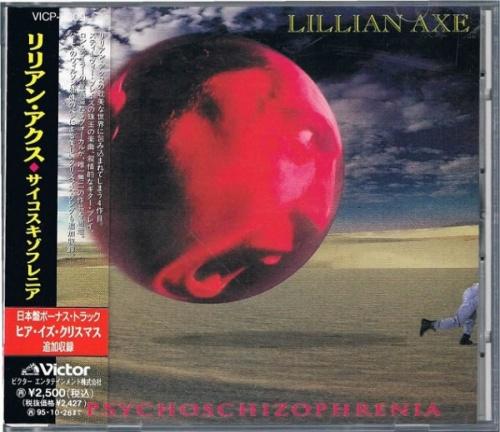 Lillian Axe - Psychoschizophrenia 1993 (Japanese Edition)