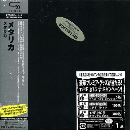 Metallica - Metallica (The Black Album) 1991 (2010 Japanese Remastered) (Lossless+Mp3)