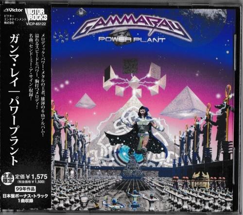 Gamma Ray - Power Plant (Japanese Edition) 1999 (Lossless)