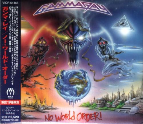 Gamma Ray  - No World Order 2001 (Japanese Edition) (Lossless)