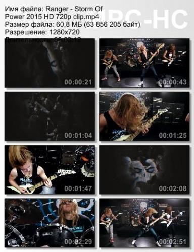 Ranger - Storm Of Power 2015